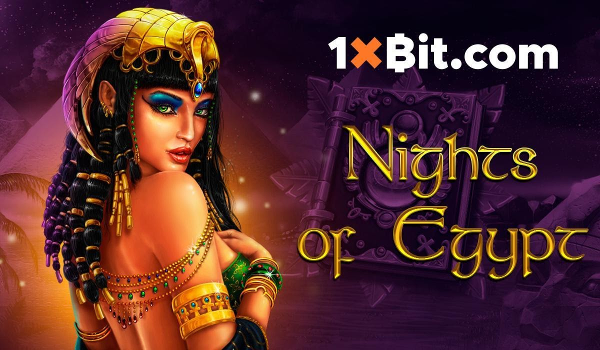 Be as Rich as a Pharaoh with Crypto 1xBit's Nights of Egypt Slot Tournament