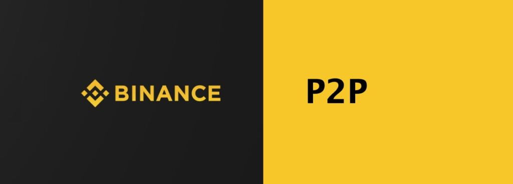 Binance P2P Reviewed For Nigeria (Ultimate How-To Guide)