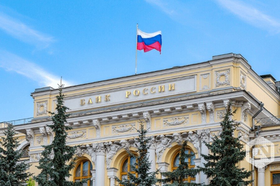 Russian government bans crypto as a means of payment to buy goods and services.