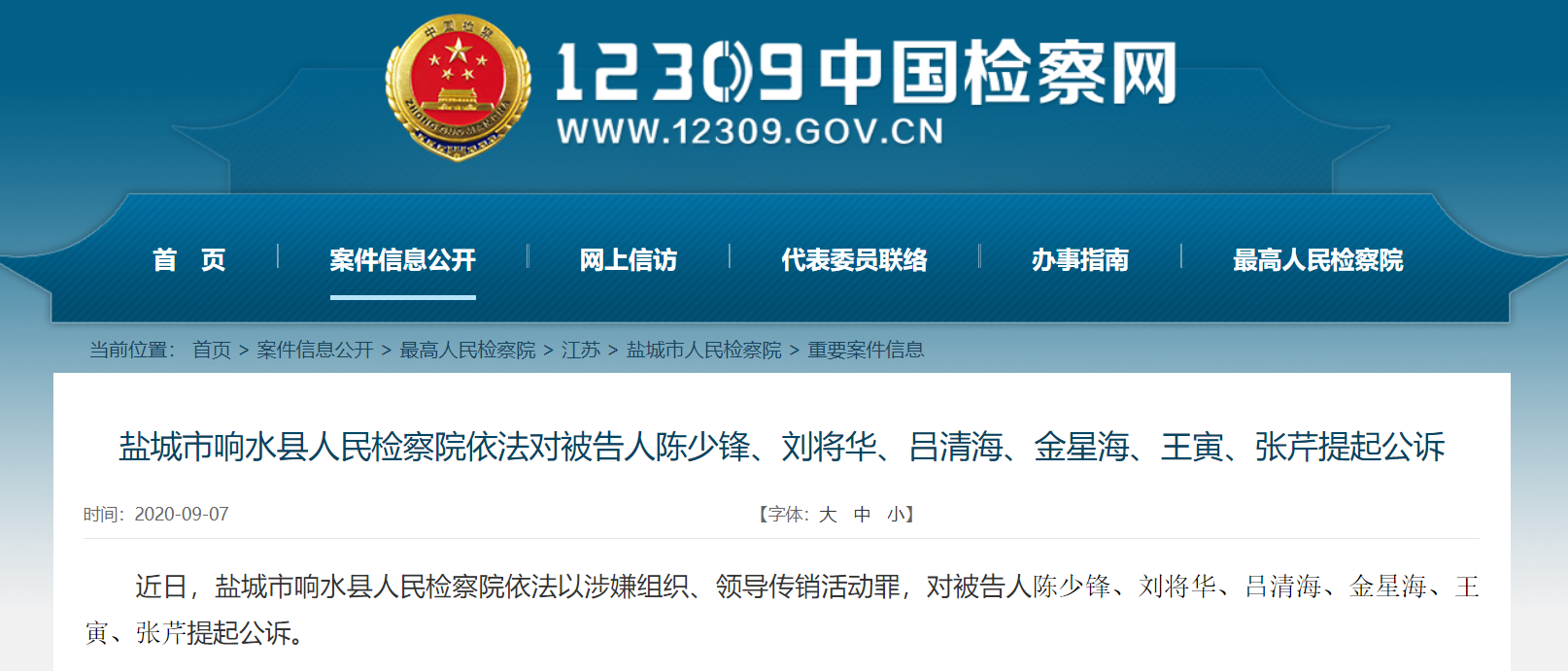 Chinese authorities charge six people over $5