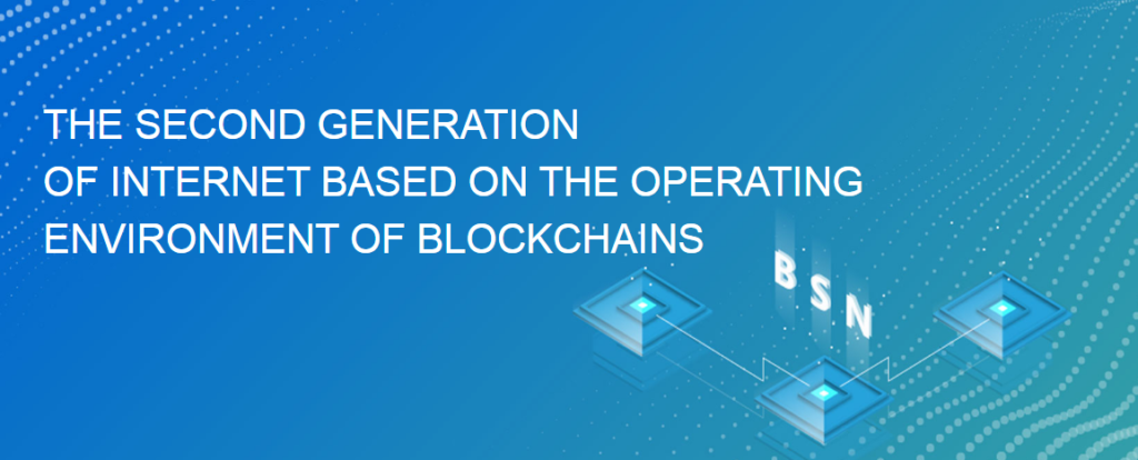 ShareRing Ecosystem Joined China's Blockchain Service Network