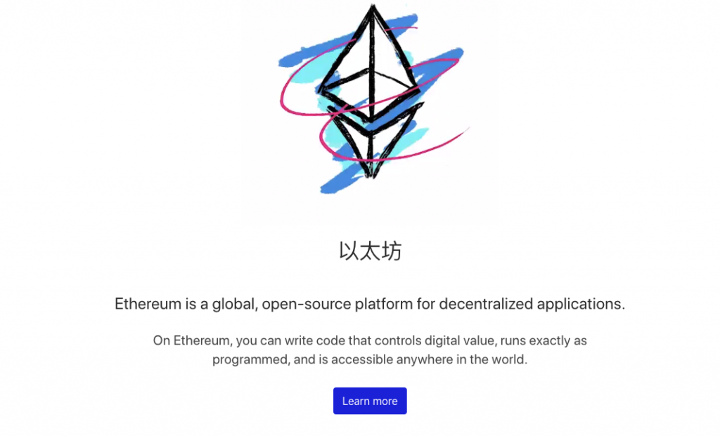 Ethereum website screenshot information about what Ethereum is