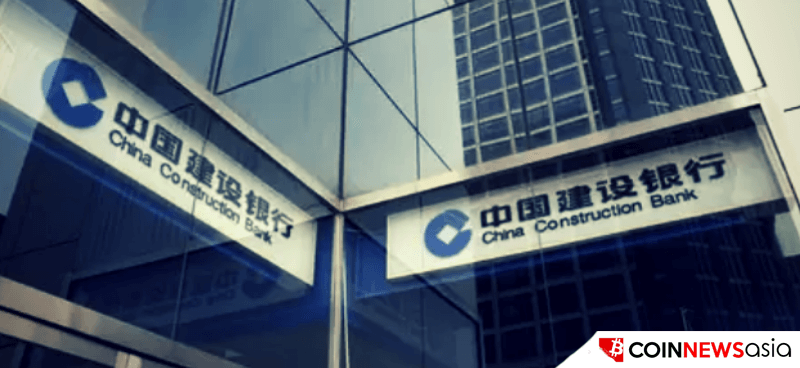 China Construction Bank Offers Investors Digital Tokens Trading
