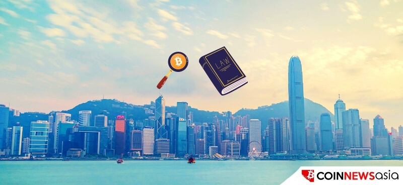 Hong Kong Continues the Call for Crypto Trading Regulation