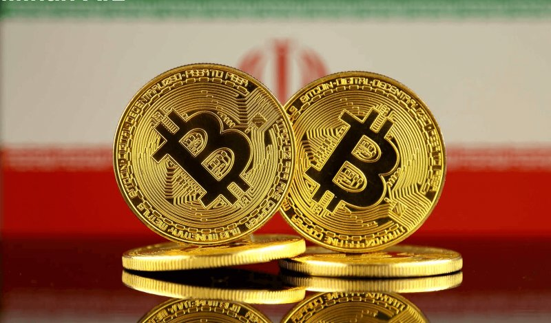 Iranian authorities shut down over 1600 illegal cryptocurrency mining farms.