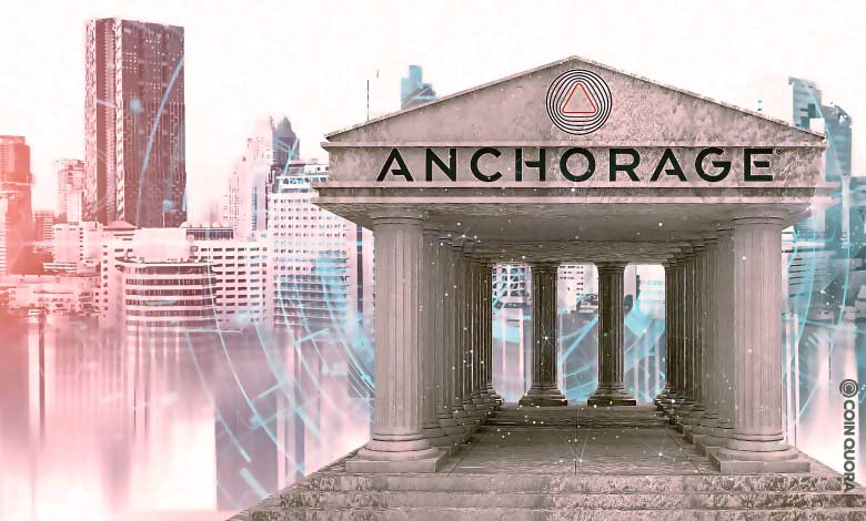 US OCC Names Anchorage as First National Crypto Bank